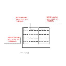 シンプルカウンター下収納庫(奥行30高さ87cm) 5枚扉タイプ 幅121.5cm 内寸図(単位:cm)