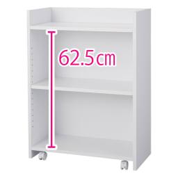 隠せるカウンター下収納 棚タイプ 幅59高さ80cm (イ)ホワイト ※赤文字は内寸(単位:cm)