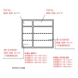 鍵付きカウンター下収納庫 3枚扉 《幅90cm・奥行30cm・高さ67~106cm/高さ1cm単位オーダー》 内寸図(単位:cm)