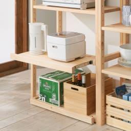 国産ひのきキッチンラック スライド2段タイプ ロータイプ(高さ89cm)幅60cm 【スライド2段】蒸気の出る家電も置けるスライドテーブル仕様。
