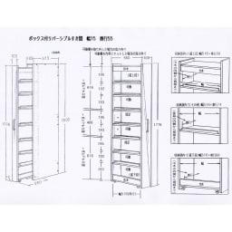 ボックス付きリバーシブル すき間収納庫 幅15奥行58cm 【詳細図 サイズ入り】
