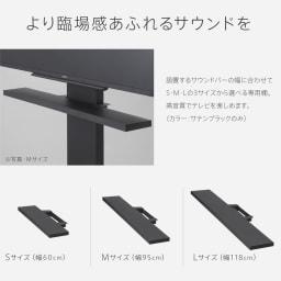 WALL/ウォール テレビスタンド サウンドバー棚板 幅118cm 設置するサウンドバーのサイズに合わせて選べる3サイズ。