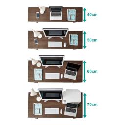 奥行選べるデスクシリーズ デスク 幅150cm・奥行50cm 設置場所と用途に合わせて10cm刻みで選べる奥行4タイプ