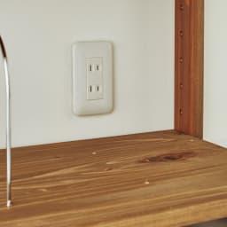 播磨の国からの贈り物 国産杉 頑丈ディスプレイ本棚 オープンタイプ 幅60cm高さ89cm 【オープン設計】背板がなく、コンセントやスイッチはそのまま使えます。