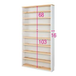 国産杉 1cmピッチ頑丈シェルフ 幅100奥行19本体高さ183cm ※内寸(単位:cm)=は固定棚です。