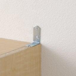 日用品もしまえる頑丈段違い書棚(本棚) 幅80cm 高さ180cm 転倒防止金具付き。