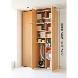 日用品もしまえる頑丈段違い書棚上置き(幅60cm) 固定棚位置を床から約119cmにし、掃除機や扇風機など背の高いものを収納可能に改良。(イ)ナチュラル※上置きのみのお届けです。
