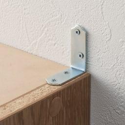 薄型で隠せる収納 衣類収納ロッカー ハンガータイプ 転倒防止金具付きなので、BOXと壁せ設置すればより安定します。