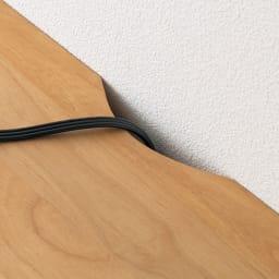 アルダー天然木ギャラリー収納シリーズ 幅80ボード 配線が通せるよう、天板奥はかきとり加工。