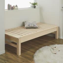 東濃檜 高さ調節すのこベッド 長さ180cm(幅80cm/幅98cm) ※写真はお部屋に圧迫感を与えない幅80長さ180cmのスリムサイズです。