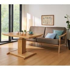 天然木の昇降式こたつテーブル 幅120cm奥行70cm