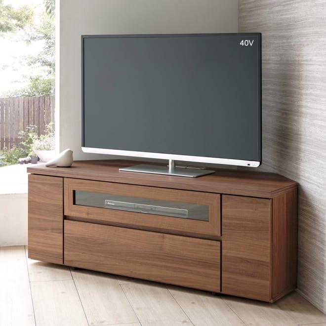 お掃除がしやすい天然木調コーナーテレビ台・テレビボード 幅120cm (ア)ダークブラウン