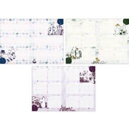 【ディノス限定販売】MOOMIN/ムーミン フルカラー5年日記(連用日記) 名入れあり 7月~9月日記ページ