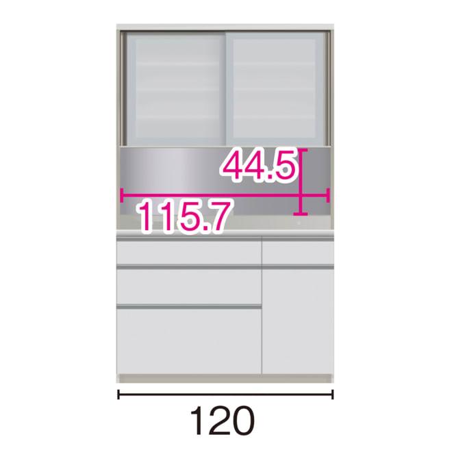 サイズが豊富な高機能シリーズ ダイニング深引き出し 幅120奥行45高さ198cm/パモウナ VZA-S1200R ※赤文字は内寸、黒文字は外寸表示です。(単位:cm) オープン部奥行40.5cm