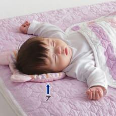 カラフルパシーマ pasima (R) ベビー汗とりわんわん枕