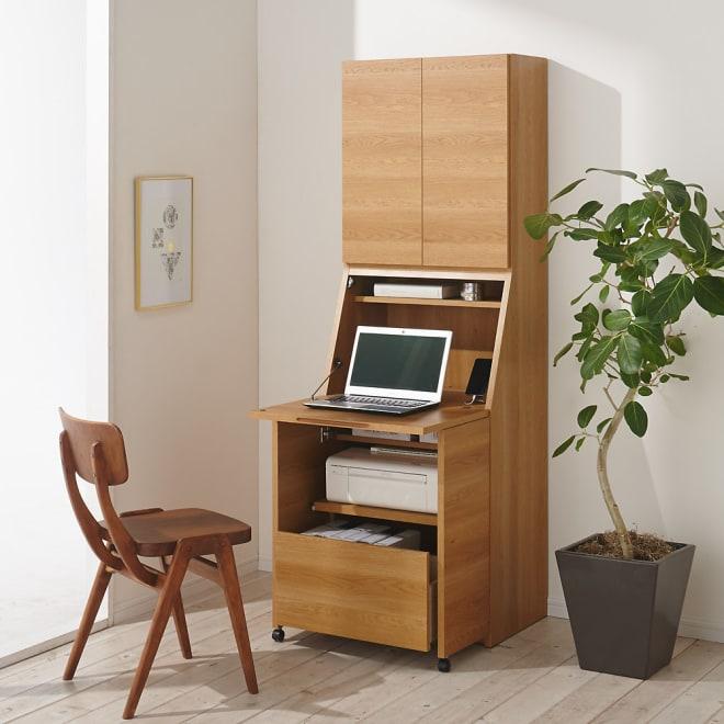 天然木調プリンター収納ライティングデスクシリーズ ハイタイプ・幅60.5cm コーディネート例(イ)ライトブラウン