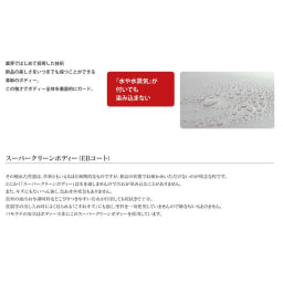 クリーンボディダイニングシリーズ 省スペース奥行食器棚 カップボード幅80cm [パモウナYC-S800K] 耐摩耗性、耐汚染性、耐水性がある化粧紙でお手入れが簡単