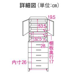 ルーバー扉すき間ランドリー収納庫 幅30cm 詳細図(単位:cm) ※イラストは幅60cmをベースにしています。