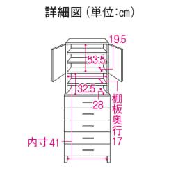 ルーバー扉すき間ランドリー収納庫 幅45cm 詳細図(単位:cm) ※イラストは幅60cmをベースにしています。