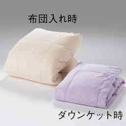 1枚でケットとしても使える 洗えるふわふわガーゼのダウン入り掛けカバー 左から(イ)アイボリー 布団入れ時 (ア)ラベンダー ダウンケット時