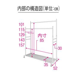 簡単高さ調節スタイリストハンガー シングル 幅92cm ※写真はダブルタイプの仕様ですが、シングルタイプはバーが1本となる他はダブルタイプと同じ仕様です。