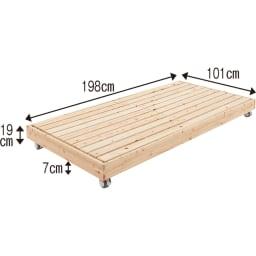 ひのきが香る天然木 親子すのこベッド 下段ベッド サイズ詳細 床面スペースは幅101×長さ198cm。