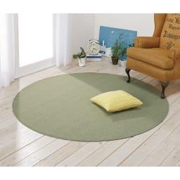 東リ 6つの機能カーペット 4.5畳(約261×261cm)【フリーカットサービス】 (キ)グリーン ※写真はラグ円形約径180cmです。