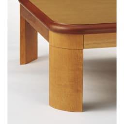 【長方形】 楢ラウンドデザインこたつテーブル 幅120×奥行80cm 角が丸い柔らかなラウンドデザインで、お子様のいる家庭でも安心。天板にはツヤ感あるナラ材を、脚にはゴム材と異なる天然木を使用しています。※写真は継ぎ脚を取り外した状態