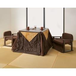 【長方形】組立不要 和モダンこたつセット 本体90×75cm+和座椅子(2脚)+布団+サロン5点セット [コーディネート例] サロン:(ア)イエロー