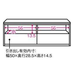 上質な時を奏でる!ラインスタイルシリーズ テレビ台 幅119cm 内寸図(単位:cm) ※扉のステイが左扉内にあるため、左側のみ有効内寸幅は-2cmとなります。