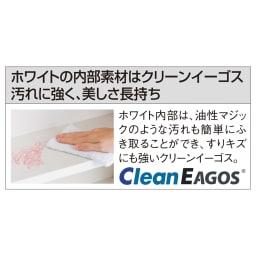 組立不要のリビングブックキャビネット 幅115.5cm奥行25cm高さ80cm EB(R) CLEAN EAGOS(R) クリーンイーゴス(R)は大日本印刷株式会社の登録商標です。