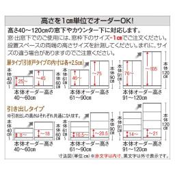 高さサイズオーダー モダンミラーキャビネット 引き出しタイプ 幅61.5cm奥行35cm・高さ40~120cm(高さ1cm単位オーダー) 【高さオーダーPoint】