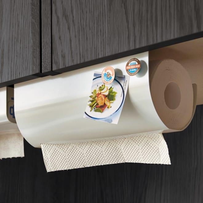 UCHIFIT ウチフィット 吊戸棚下のキッチンペーパーホルダー ロールタイプ用 マグネットは付属しません。