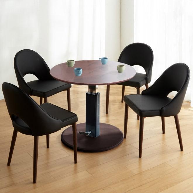 高さ自由自在!カフェスタイルダイニング 5点セット(丸形昇降テーブル径90cm+ラウンジチェア×4) ダークブラウン コーディネート例(エ)(座部)ブラック・(脚部)ダークブラウン
