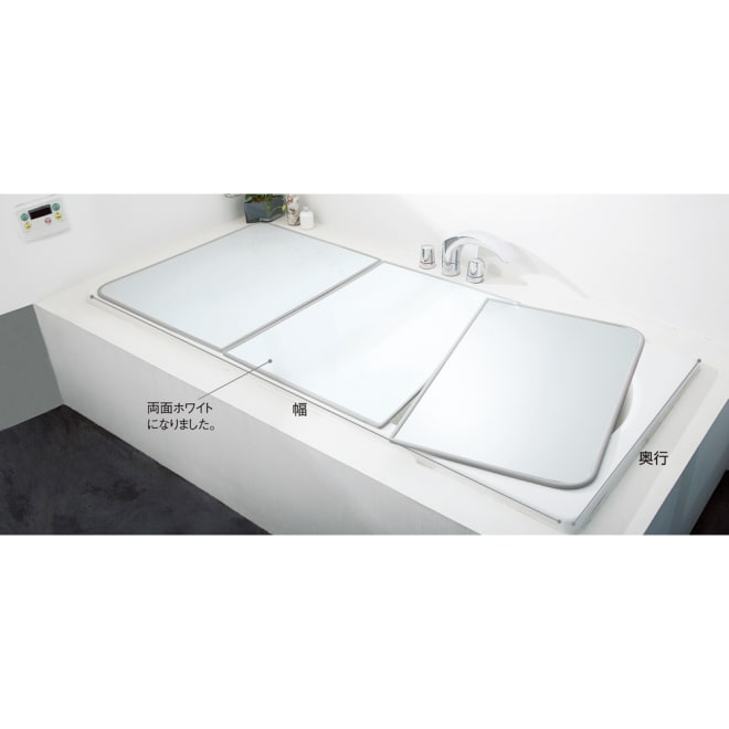 【幅162~170cm】銀イオン配合(Ag+)軽量・抗菌パネル式風呂フタ(サイズオーダー) ※サイズにより割枚数が異なります。カラーは清潔感のあるホワイト。
