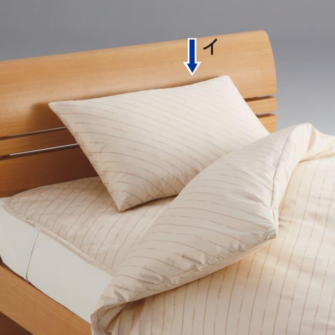 ダニゼロック 枕 普通判 ベージュはディノスだけの限定カラー。 テイジン・ソロテックス(R)のわたをプラスし、へたりにくく寝心地も大幅UP!ふんわりしながらもしっかり頭を支えてくれます。 ※お届は枕になります。