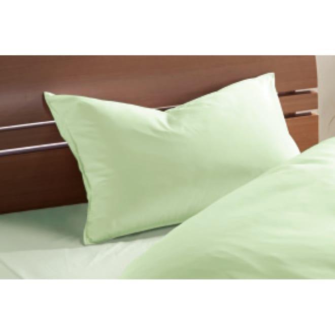 アンチストレス(R) 枕カバー  同色2枚組 お得なカバーセット(ベッド用) カバーセットで気軽にストレス減! セットで対策