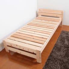 国産ひのき&杉すのこベッド 棚付き