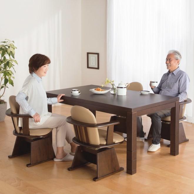 【4長方形・大】150×90cm ダイニングこたつシリーズ テーブル 高さを変えて座りからテーブルまで6通りのこたつ生活ができます。 テーブル高さ70cm 継ぎ脚10+10+5cm使用時 通常のダイニングテーブルの高さです。