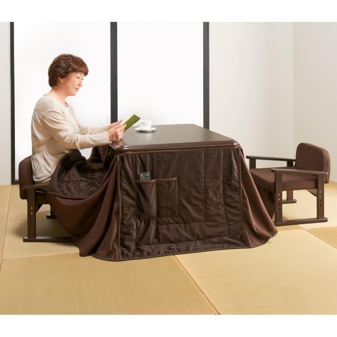 【長方形】組立不要 和モダンこたつセット 本体90×75cm+和座椅子(2脚)+布団4点セット 使用例