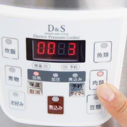 マイコン式電気圧力なべ 容量4.0L 「肉類」ボタンを押すだけ!全自動で出来上がり。まずはお肉など食材を入れて、ワンタッチスイッチをオン!すると加熱・加圧が自動に開始し目を離しているすきに料理が出来上がっています~♪(写真は2.5Lタイプです)