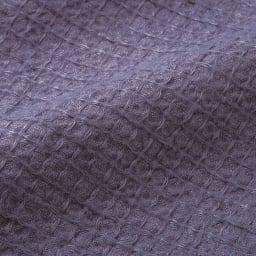 【LINEN & BASIC】リネン&ベーシック  リネン ワッフル織マルチケット シングル 上質なリネンを使用し、生地を傷めないよう時間をかけて丁寧に染色。頬ずりしたくなるような風合いです。