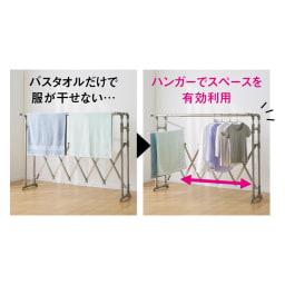 コンパクトになるタオルハンガー 大3本 洗濯物が効率よく干せる! ハンガーを使えば省スペースにバスタオルが干せて、服もたっぷり干せます。