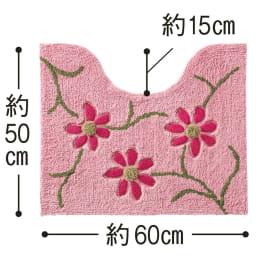 シビラ トイレタリー〈エンラサーダ〉 トイレマット単品 ミニサイズ (ウ)ピンク系