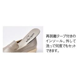 晴雨兼用スリッポン (イ)グレーベージュ