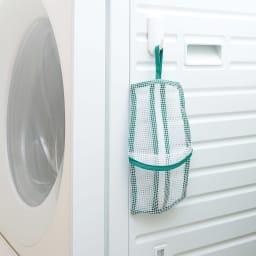 そのまま干せる! マスク専用 型崩れ防止 洗濯ネット スリム設計で保管時も場所を取りません