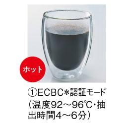 デロンギ ドリップコーヒーメーカー クレシドラ ヨーロッパが認める「パーフェクトカップ」を毎回淹れるECBC※認証モードも! 選べる3つのモード