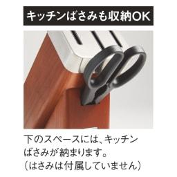 ツヴィリングJ.A. ヘンケルス   セルフシャープニングナイフブロックセット(包丁3本付き) キッチンはさみも収納可能!(はさみは付属しません)