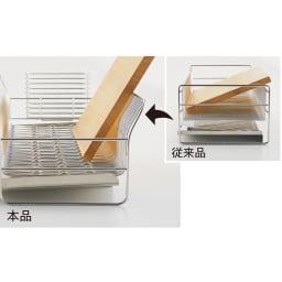 ハナウタ 皿を縦にも横にも置ける水切り まな板も倒れず立つ! 従来品はまな板がすべる!本品なら立つうえに、広がったフレームのお陰で安定感よし。