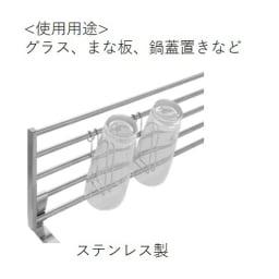 シンク奥収納セット 本体幅60~90cm